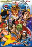 One Piece 75 วันพีช (Bookการ์ตูน 30%)